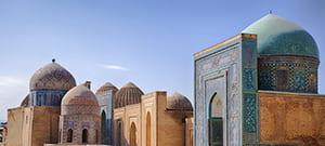 Building in Uzbekistan