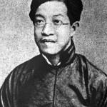 Zhang Taiyan