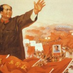 Painting of Mao Zedong waving to the masses