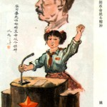 "Poster of little girl giving speech in honor of ""Uncle Lu Xun"""