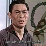 Tian Zhenhua giving lecture