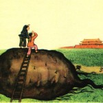 Man and girl standing atop a turnip look at Tian'nmen