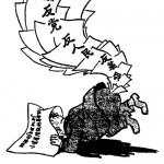 anti-Hu Feng cartoon (1955)