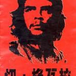 Program cover of Che Guevara, 2000