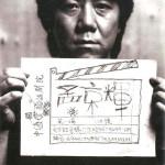 Meng Jinghui