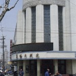 The Majestic Theater in Shanghai