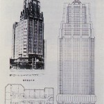Photo and drawings of 1934 Park Hotel in Shanghai