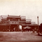 Main gate of the West Lake Exposition, 1929