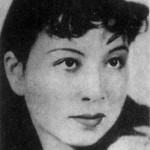 Jian Qing