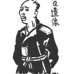 Drawing of Chinese man