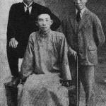 Yu Dafu, Cheng Fangwu, and Guo Moruo