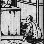 """Feng Zikai's sketch, """"Kong Yiji"""""""