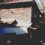 Lu Xun's Sendai residence