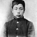 Lu Xun in Japan, ca. 1904
