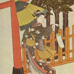 "Painting called ""Girl on her Way to the Shinto Shrine on a Stormy Night"""