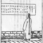 Sketch of man looking at writing on a wall