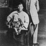 Yu Dafu and family
