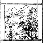 Illustration for picture window with scroll-like frame and natural view. Li Yu, Xianqing ouji (1671).