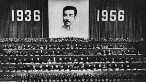 PRC congress gathered beneath banner of Lu XUn