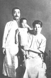Lu Xun (left), Haiying (middle), Xu Guangping (right)