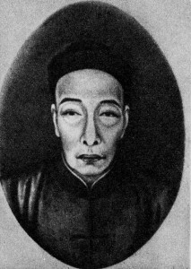 Zhou Boyi, Lu Xun's father