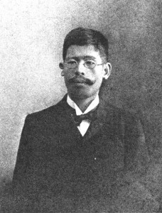 Fujino, Lu Xun's teacher in Sendai