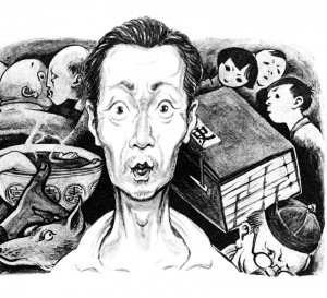 "A Ding Cong illustration for ""Diary of a Madman"""