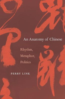 Book cover for An Anatomy of Chinese