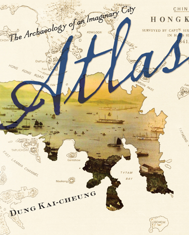 Book cover for Atlas