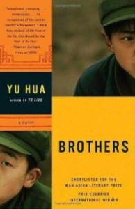Book cover for Brothers