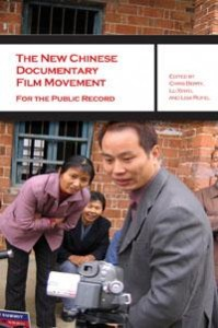 Book cover for New Chinese Documentary Film Movement