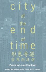 Book cover for City at the End of Time