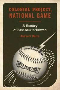 Book cover for Colonial Project, National Game