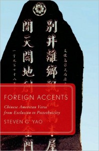 Book cover for Foreign Accents