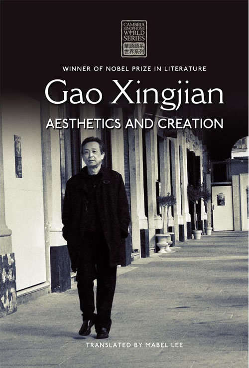 Book cover for Gao Xingjian