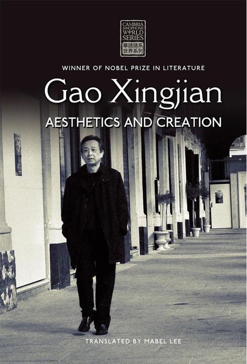 Book cover for Gao Xingjian