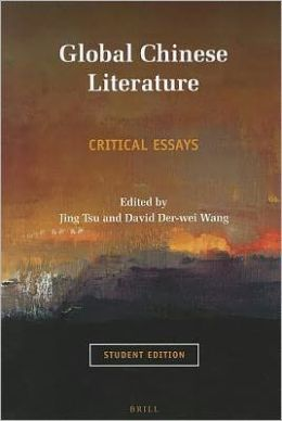 Book cover for Global Chinese Literature