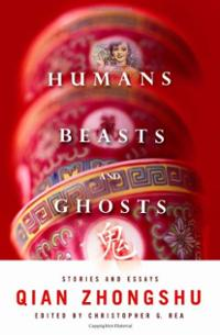 Book cover for Humans, Beasts and Ghosts