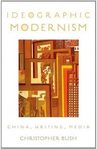 Book cover of Ideographic Modernism
