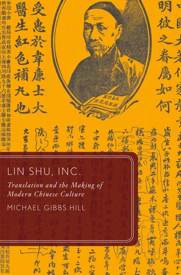 Book cover for Lin Shu, Inc.