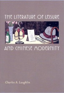 Book cover for The Literature of Leisure and Chinese Modernity