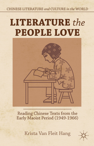 Book cover for Literature the People Love