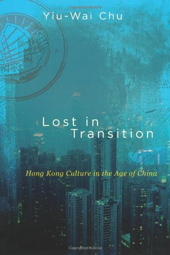Book cover for Lost in Transition