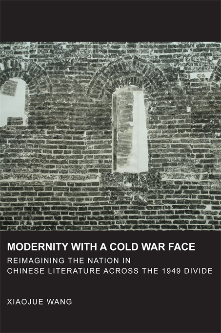 Book cover for Modernity with a Cold War Face