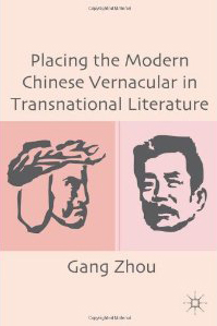 Book cover for Placing the Modern Chinese Vernacular in Transnational Literature