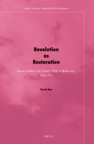 Book cover for Revolution as Restoration