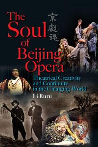 Book cover for The Soul of Beijing Opera