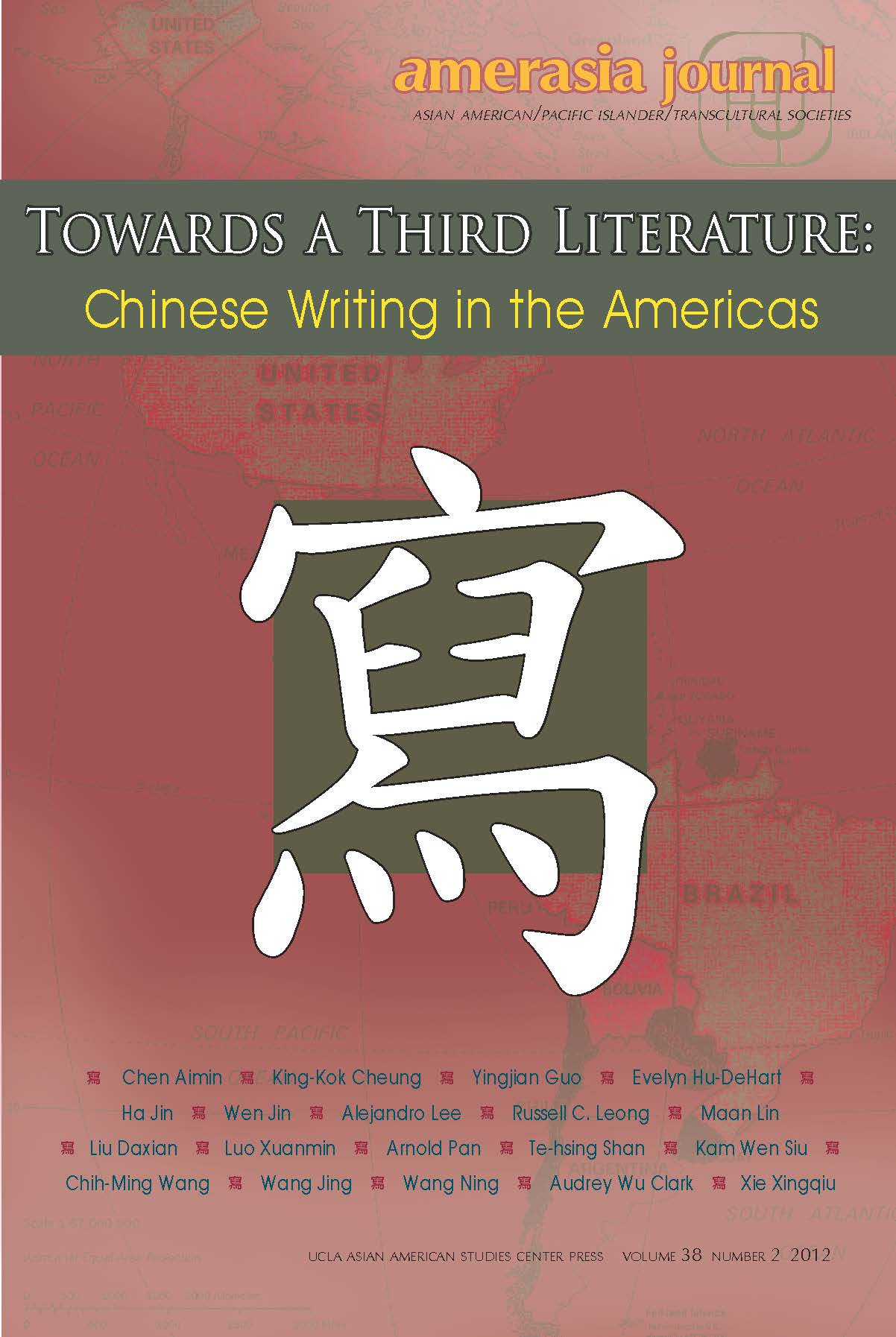 Book cover for Towards a Third Literature
