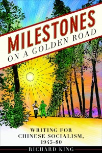 cover of Milestones on a Golden Road