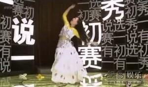 Niu Caiyun in dramatic pose